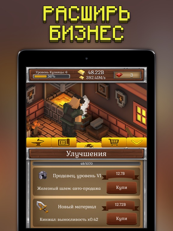 ForgeCraft - Idle Tycoon Скриншоты10