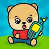 Baby phone with animal sounds phone numbers single girls