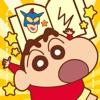 クレヨンしんちゃん オラのぶりぶりアプリだゾ!