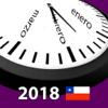 Calendario 2018 Chile