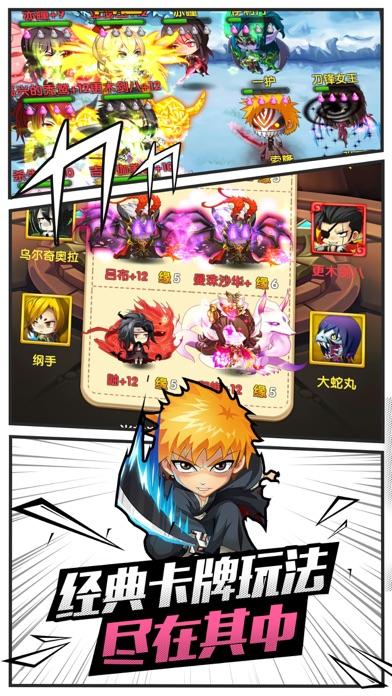 勇者传说-二次元放置类卡牌游戏