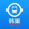 韩巢韩国地铁-乘坐韩国地铁必备的地铁线路图