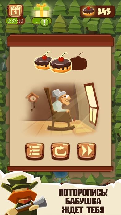 Bring me Cakes - головоломка Скриншоты7