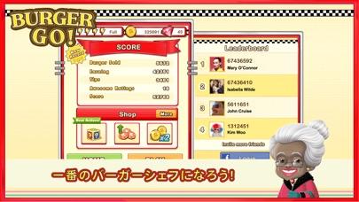 バーガーゴー - 楽しいお料理ゲーム Burger Goのスクリーンショット4
