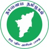 Naalaya Tamilagam party