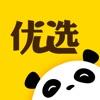 熊猫优选 - 精选好物,品牌有折扣