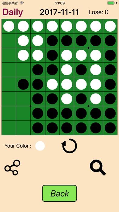 終盤練習Orca screenshot1
