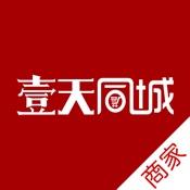 壹天同城商家app icon图