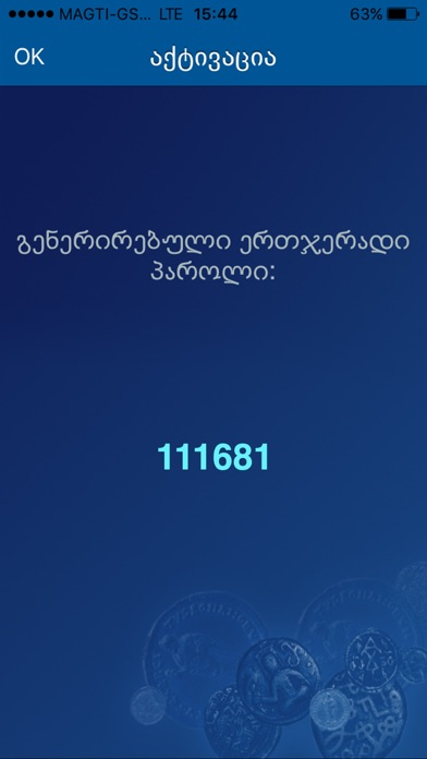 Cartu Bank Digipass screenshot 3