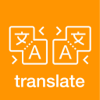 Translate Box: translation from all translators
