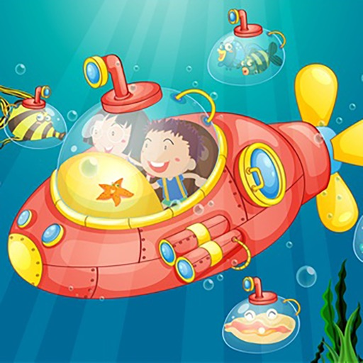 潜水艇大冒险-幼儿园宝宝益智单机游戏