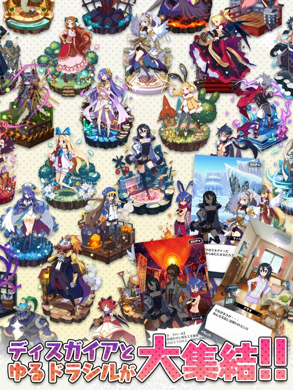 http://is4.mzstatic.com/image/thumb/Purple118/v4/20/3b/c4/203bc470-df9b-b3d1-6fc4-ac9457f712eb/source/576x768bb.jpg