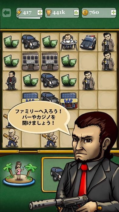 Mafia vs. Policeのスクリーンショット4