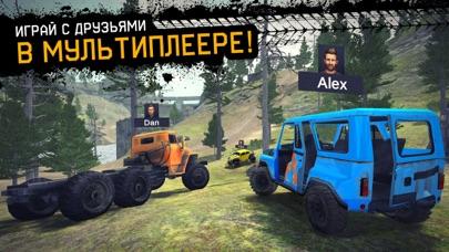 World of SUVs: Online Скриншоты4