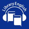 図書館英会話