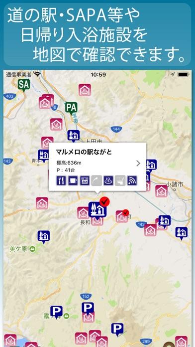 http://is4.mzstatic.com/image/thumb/Purple118/v4/26/4c/d7/264cd71d-36f0-3d44-56ef-7a99bb96b4b2/source/392x696bb.jpg