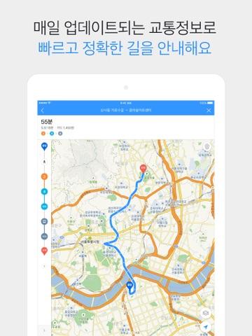 KakaoMap - Korea No.1 Map screenshot 3