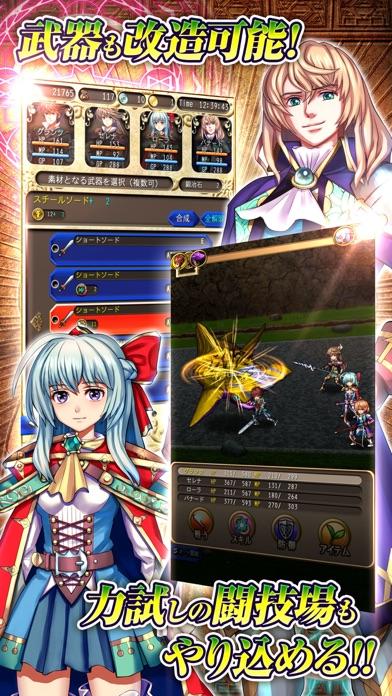 RPG キングズディセント screenshot1