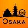 Osaka Reiseführer Offline