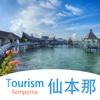 仙本那旅游-夏季旅行精选
