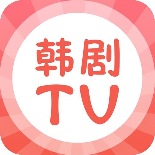 韩剧tv-高清韩剧热播app