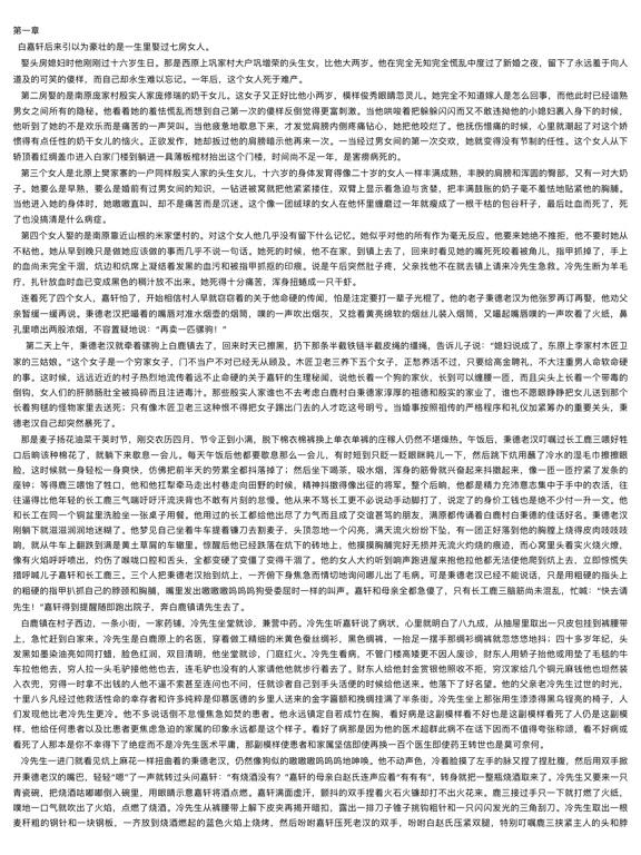 http://is4.mzstatic.com/image/thumb/Purple118/v4/2e/e3/8d/2ee38d0b-1d79-b9c6-bd33-45e7c30096a9/source/576x768bb.jpg