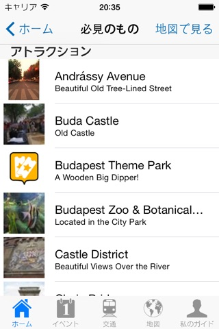 Budapest Travel Guide Offline screenshot 4