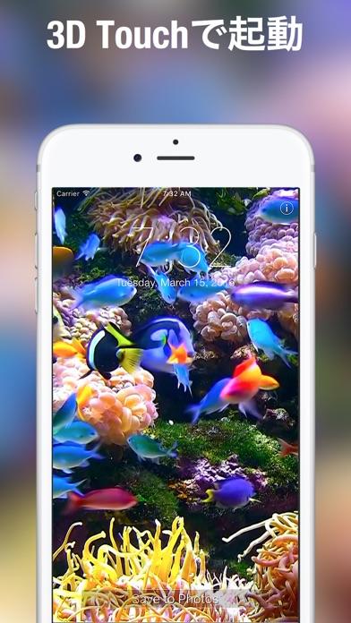 ロック画面用の水族館ライブ壁紙 screenshot1