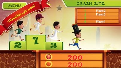 Saud Brothersلقطة شاشة4