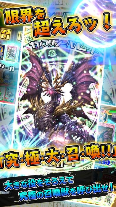 http://is4.mzstatic.com/image/thumb/Purple118/v4/33/3b/a0/333ba0ef-cc40-7440-5eb3-68bf9cfcfad6/source/392x696bb.jpg