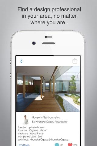 Homestyler Interior Design screenshot 2