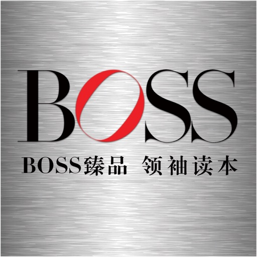 BOSS杂志 HD app icon图