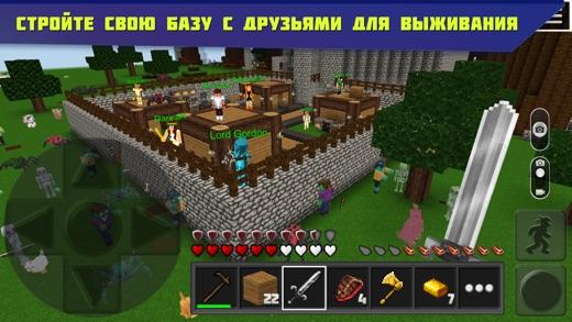 Planet of Cubes Игры на Выживание Онлайн Screenshot