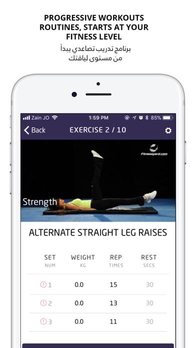 TransformMe Workout & Dietلقطة شاشة4