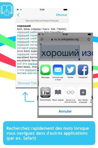 Французско <> русский словарь screenshot 3