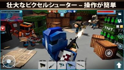 ピクセル車 ( Blocky Cars Online )のスクリーンショット4
