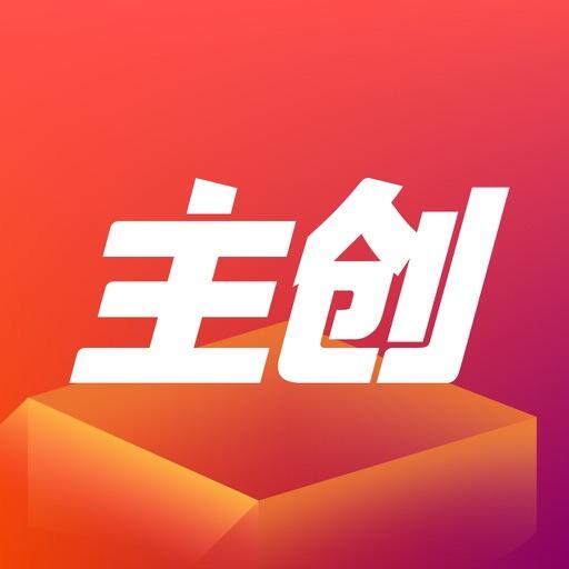 主创app icon图