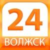Волжск24
