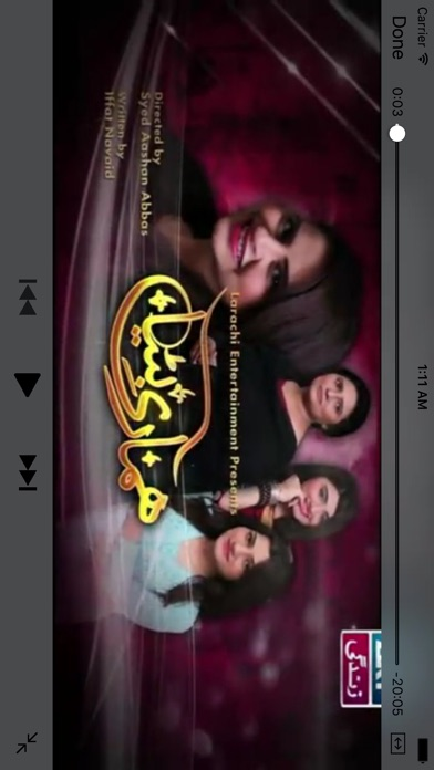 Pakistani Drama screenshot 5