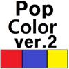 Pop6Colors2