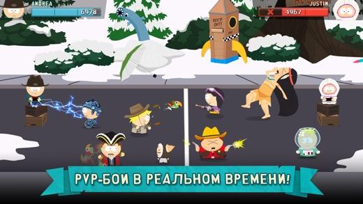 South Park: Phone Destroyer™ Screenshot