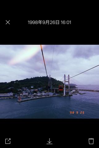 Huji Cam screenshot 2