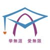 家·長·愛·學院 Wiki