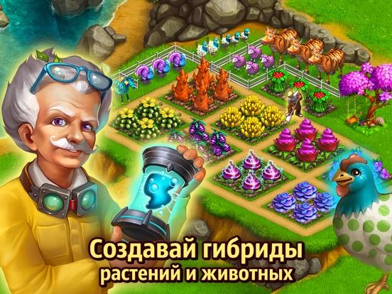 Нано-Ферма для iPad