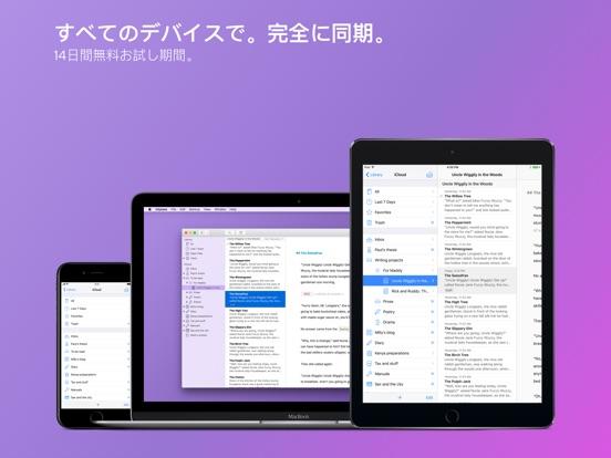 http://is4.mzstatic.com/image/thumb/Purple118/v4/3d/60/72/3d6072a4-4957-de1e-6e46-4ec8547d0a52/source/552x414bb.jpg