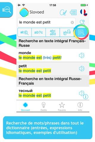 Французско <> русский словарь screenshot 2