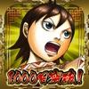 �����-���系�-���������RPG� App Icon