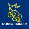 コミック・バスター(comic・buster)公式アプリ
