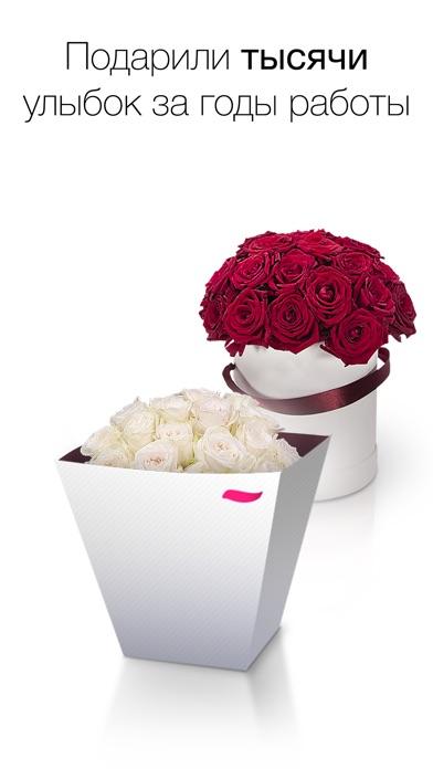 Автоматизация торговли доставка цветов девушке купить розы по оптовой цене в барнауле