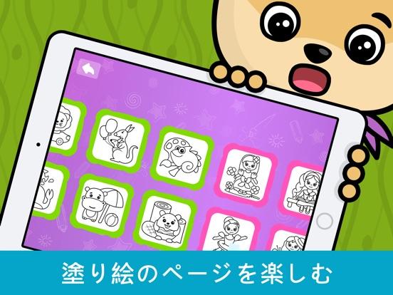 http://is4.mzstatic.com/image/thumb/Purple118/v4/3e/7f/b7/3e7fb709-8c78-a47f-e3e5-d30177603c24/source/552x414bb.jpg